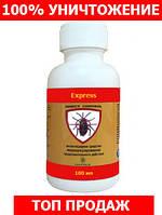 Insect control средство от тараканов, БЕЗ ЗАПАХА средство против тараканов