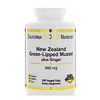Мидии, имбирь, California Gold Nutrition, 500 мг, 240 капсул