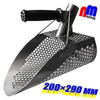 Пляжный совок Скуп (скуб) 200х290 мм для