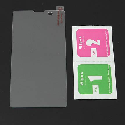 RealЗакаленноестеклоэкранателефонапротектор для XiaomiRedmi1S - 1TopShop, фото 2