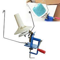 Handheld Heavy Duty Large Yarn/Wool/String/Fiber Ball Winder Ручная работа 10 унций 1TopShop, фото 2