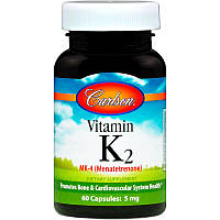 Витамин К2 (Vitamin K2), Carlson Labs, 5 мг, 60 капсул