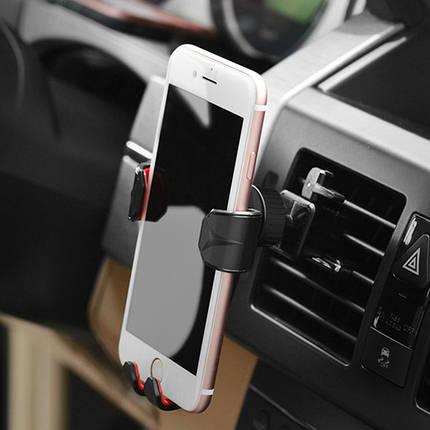 HOCO CA22 Gravity Auto Замок Вращение на 360 градусов Авто Держатель для воздуховода для держателя для Samsung iPhone X - 1TopShop, фото 2