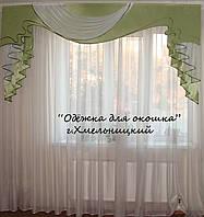 Жесткий ламбрекен Роспись Салатовый 2,5м, фото 1