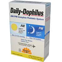 Пробиотики, Daily-Dophilus, Country Life, полный комплекс, 112 капсул