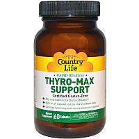 Поддержка щитовидной железы, Thyro-Max Support, Country Life, 60 табл.