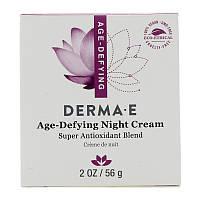 Антивозрастной ночной крем (Age-Defying Night Cream), Derma E, (56 г)