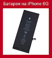 Батарея на iPhone 6G!Хит цена