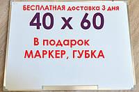 Доска магнитно-маркерная 40х60 см, алюминиевая рама 17 мм