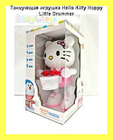 Танцующая игрушка Hello Kitty Happy Little Drummer!Хит цена