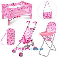 Игровой кукольный набор MELOGO 4в1 коляска сумка стульчик для кормление манеж 9001