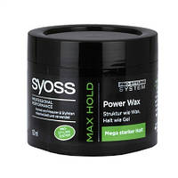 "Syoss Professional Performance Power Wax ""Max Hold"" - Воск для укладки волос"