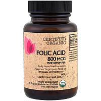 Фолиевая кислота, FutureBiotics, 120 таблеток