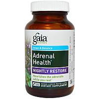 Gaia Herbs, Здоровье надпочечников, ночное восстановление, 120 веганских жидких фитокапсул