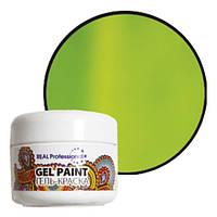 RP гель-краска 38.47 Колибри