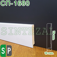 Белый прямоугольный МДФ-плинтус, 16х79 мм., фото 1
