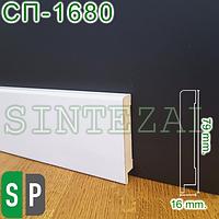 Белый прямоугольный МДФ-плинтус, 16х79 мм.