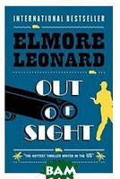 Leonard E. Out of Sight