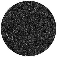 Грунт натуральный Черный песок 1-2 мм, 1 кг 5849-1