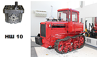 Насос шестеренчатый НШ 10Д-4 для ЛТЗ-60АВ, ЭТЦ-160Л,ДТ-75МЛ, ДТ-75Т