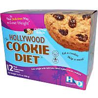 Hollywood Diet, Печенье голливудская диета, овсянка изюм, 12 заменяющих еду печенек