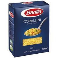 Макароны Barilla Corallini n.31