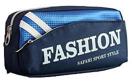 Пенал-гаманець з кишенею Safari  20*8*5см, PL, кол.асорті, 18051