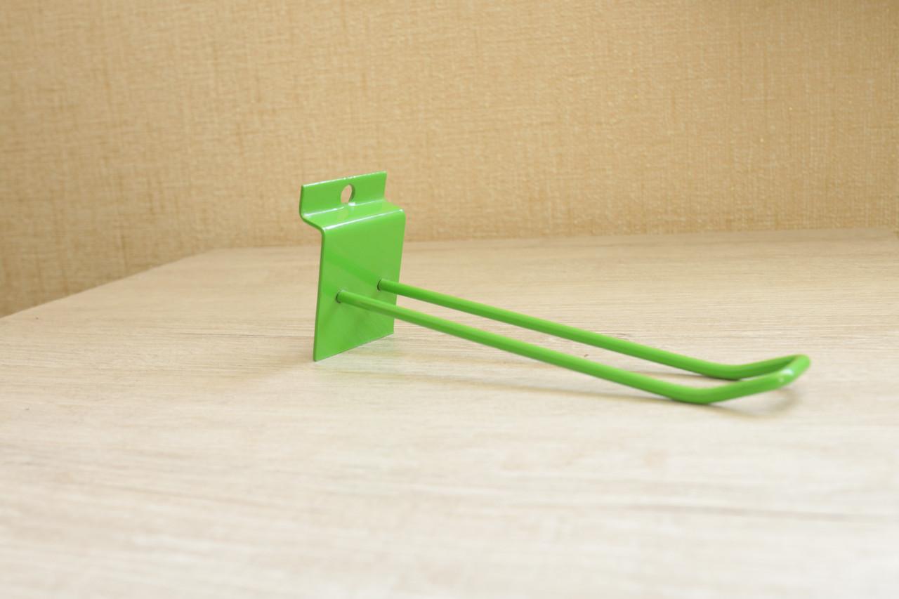 Крючки для экономпанелей ⚠️ двойные зеленые