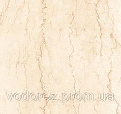 Плитка для пола TALIA BR MARFIL  75x75