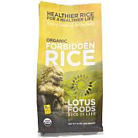 Lotus Foods, Органический  запретный рис, 15 унций (426 г)