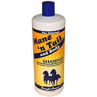 Шампунь для людей и животных, And Body Shampoo, Mane 'n Tail, 946 мл