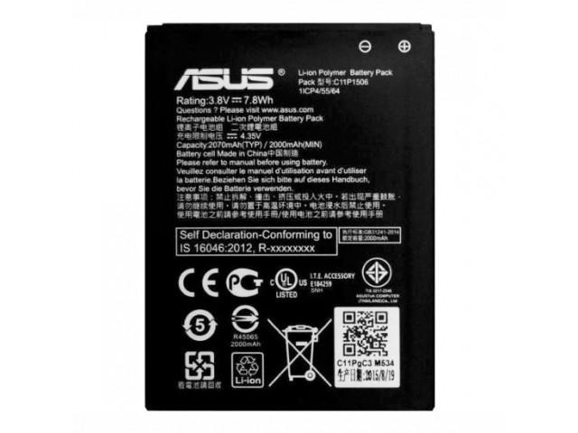 Аккумулятор на Asus C11P1506 (Asus ZenFone Go ZC500TG), 2000 mAh Оригигнал
