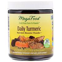 Куркумин, Daily Turmeric, MegaFood, 59.1 г