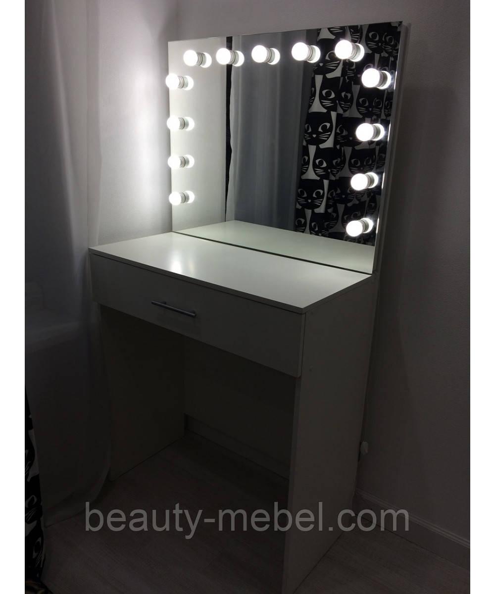 Стол  визажиста, зеркало с подсветкой, белый