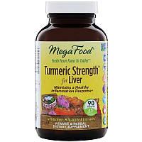 Куркумин, Turmeric Strength, MegaFood, 90 таблеток, фото 1