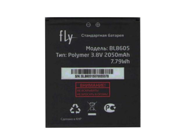 Аккумулятор на Fly BL8605 (Fly FS502 Cirrus 1), 2050 mAh Оригинал