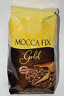 Кава зернова Mocca Fix Gold 500 гр.