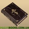 Библия Крест увитый лозой (M1)