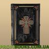 Библия Сваровски (M1)