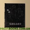 Библия иллюстрированная (подарочная в коже)