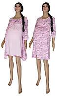 Комплект в роддом Fashion Mama 02114 для беременных и кормящих, р.р. 42-52, фото 1