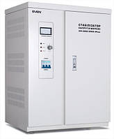 Стабилизатор напряжения SVEN AVR-30000 SERVO 3Ph