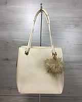 Молодежная женская сумка Пушок бежевого цвета 2в1