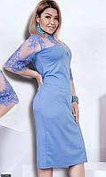 Платье 8512992-2 голубой Лето 2018 Украина с 48 по 58 размер(мш)