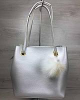 Молодежная женская сумка Пушок серебристого цвета 2в1