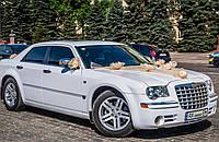 Аренда машины на свадьбу Белый Chrysler 300c