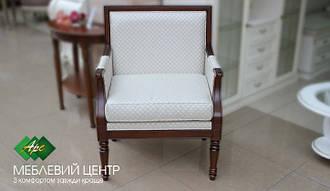 Кресло Брокант