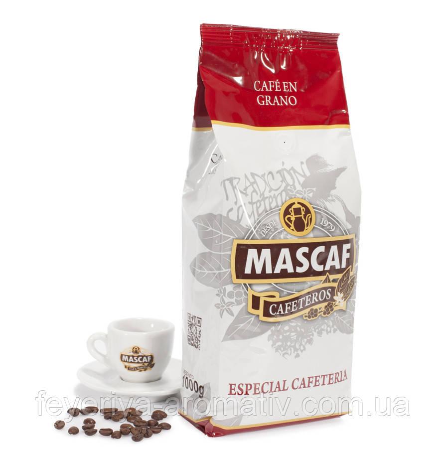Кофе в зернах Mascaf Especial Cafeteria 1кг (Испания)