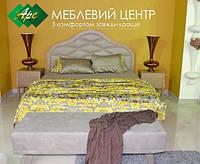Комлект мебели для спальни Paris