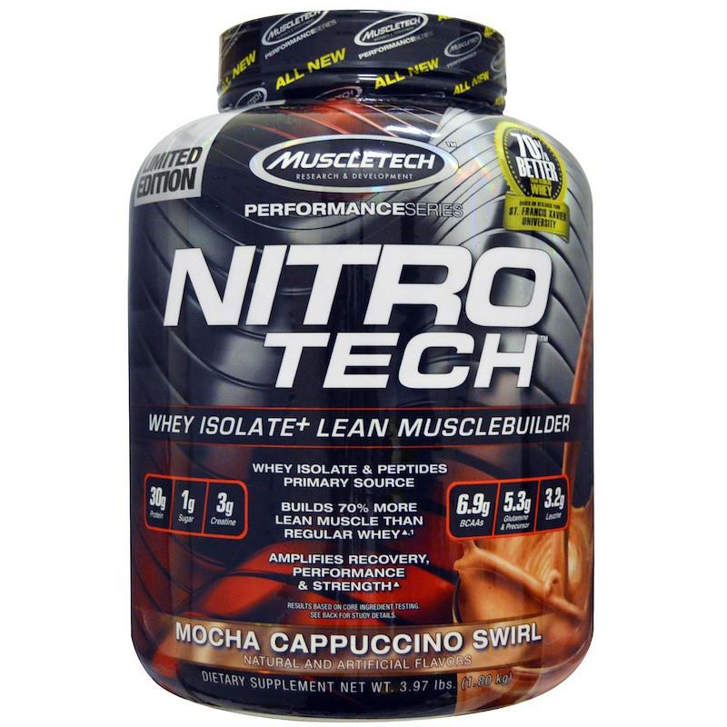 Сывороточный протеин, мокко капучино, Muscletech, 1.80 кг.